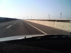 許多大風車