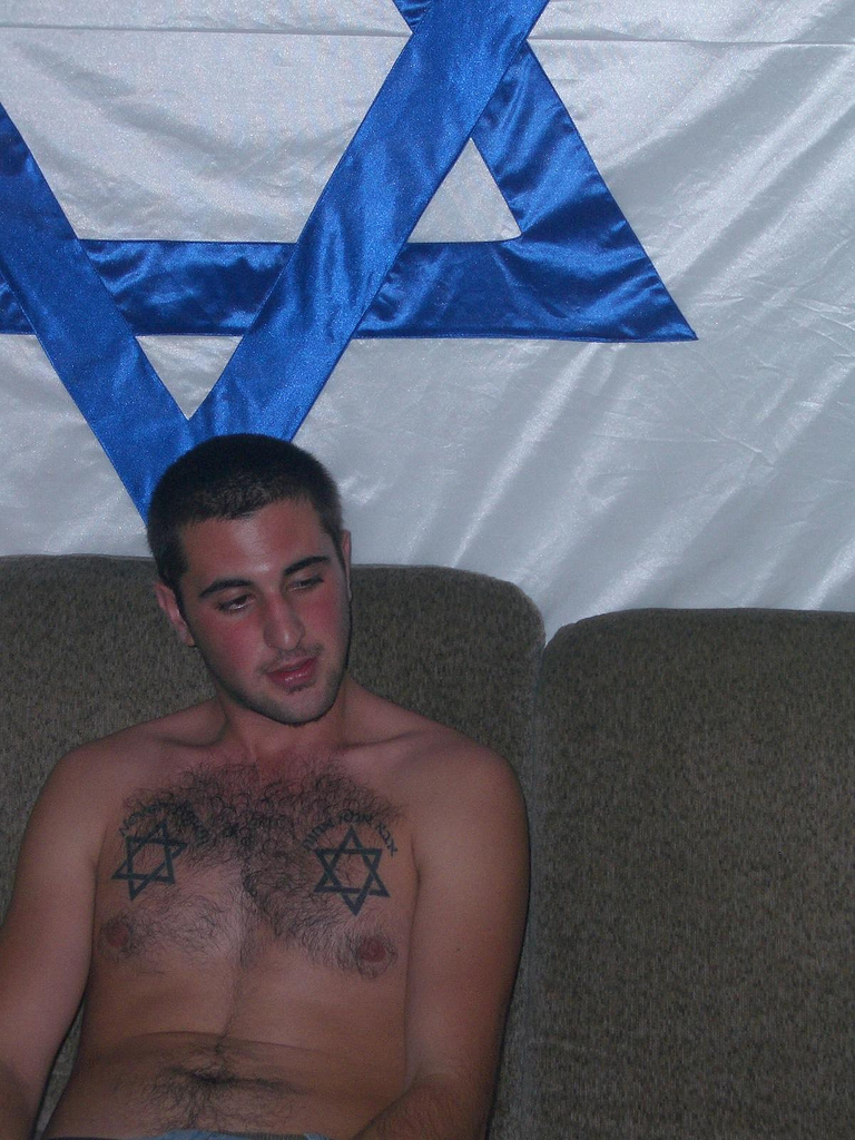 Israeli Flag Tattoo Stars of