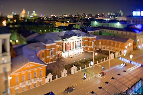 Moscoe Roof Tverskaya