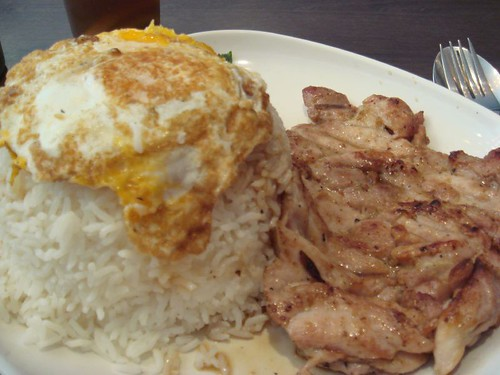Lemongrass pork chop rice