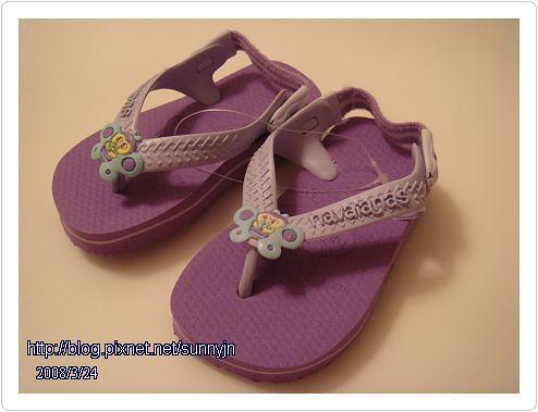 紫色拖鞋01