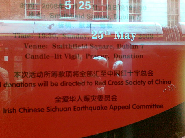 Sichuan Earthquake Appeal 2008