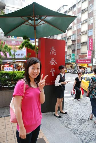 2008-05-24 鼎泰豐推特聚會_46.JPG