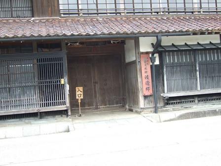 渡邉邸入り口