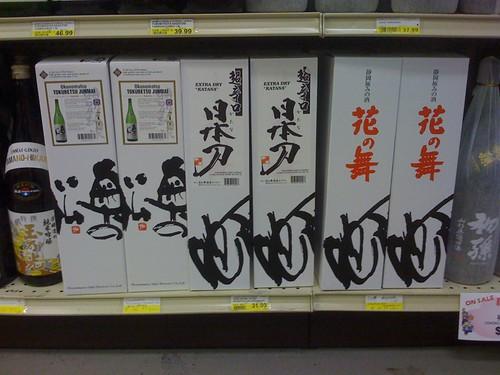 Japanese Sake?