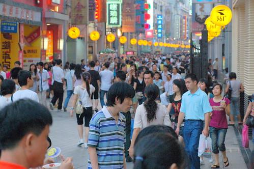 china_2008 285