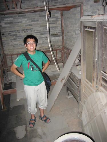 Cedric in 隔岸 (Ge'an / Got'ngon) in 2005