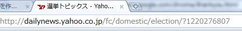 Google Chrome by you.