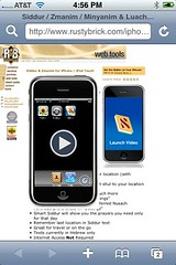 iPhone Siddur Demo on iPhone