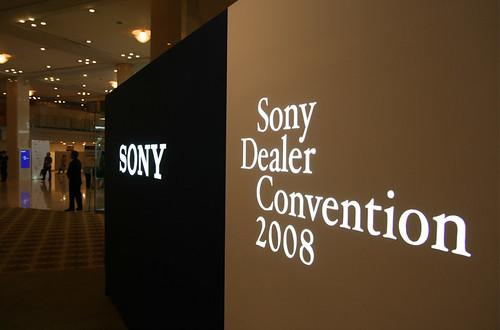 sony2008