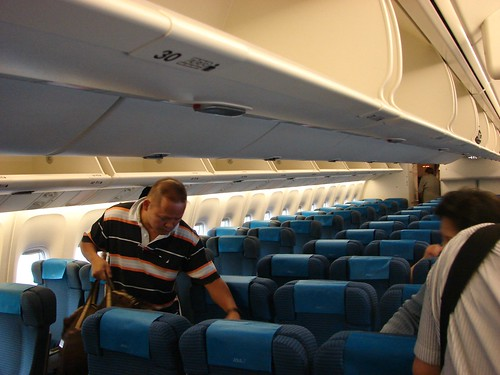 Interior of ANA's Star Alliance 767