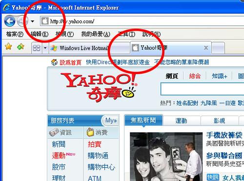 yahoo變apple