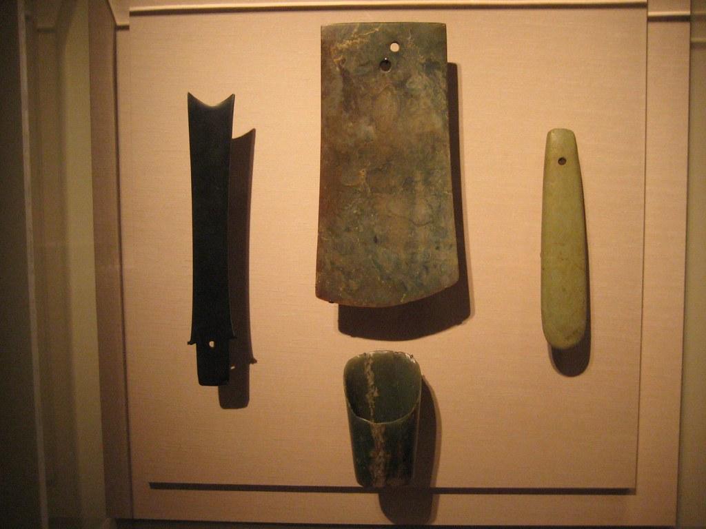 Jade Accessories