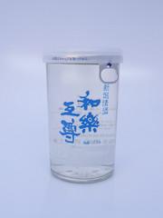 和楽互尊(わらくごそん):池浦酒造
