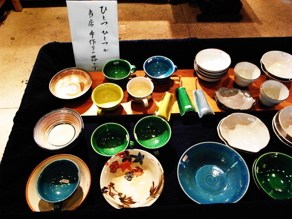 Kyoto Trip 2 R0011230