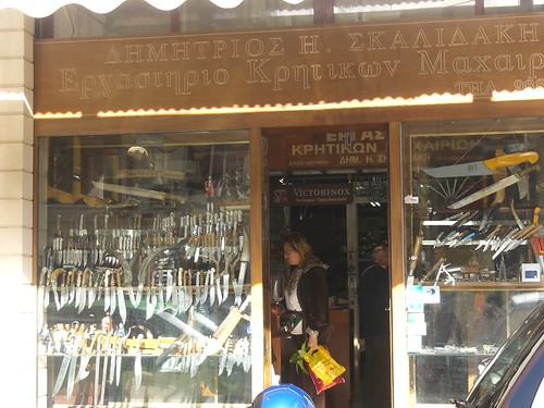 knife shop hania chania