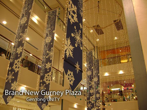 New Gurney Plaza