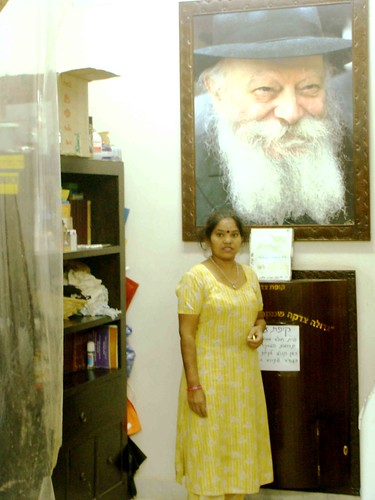 City Secret - Chabad House, Paharganj