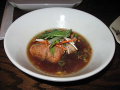 Kampuchea Restaurant: Seared sweetbread