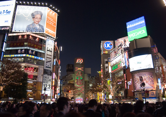 christmas_lights_shibuya_1594