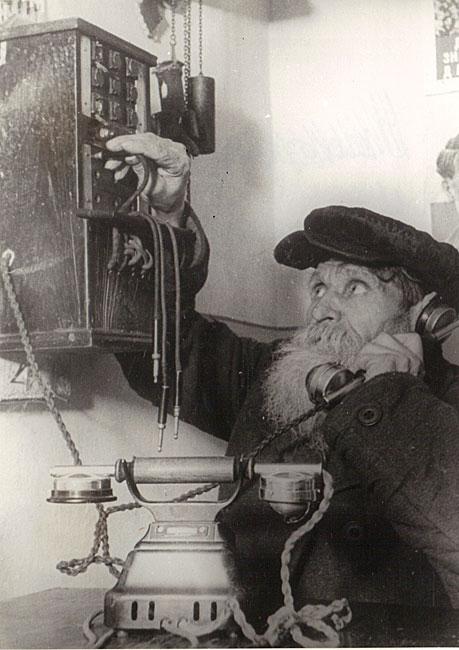 УССР 1939. Фотограф Б.Вдовенко