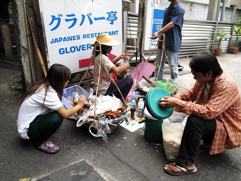 """""""Japanese Restaurant"""""""