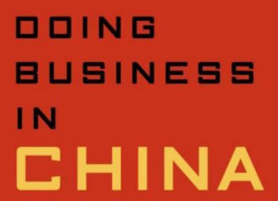 你了解什麼是江湖草根精神嗎? 中國內地經商智慧與經驗談…
