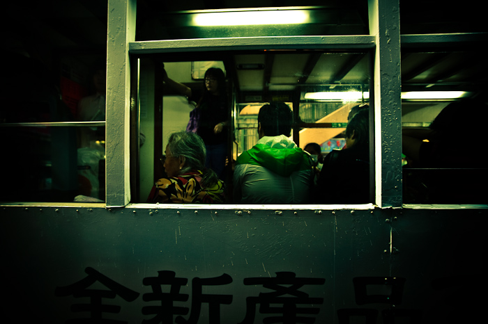 Hong_Kong_MZ1_5901