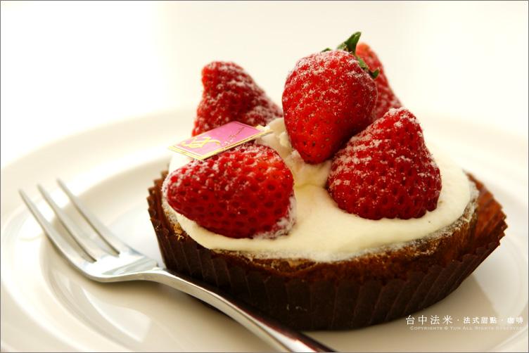 台中市西區甜點︱從斗六來的美味法式甜點~法米法式甜點.咖啡
