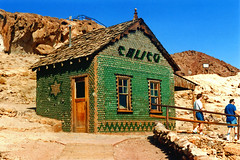 Bottle House, Calico Ghost Town (StevenM_61) Tags: california house bottles calico ghosttown 1992 touristattraction calicoghosttown