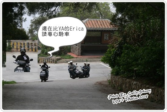 雲台山 (3)