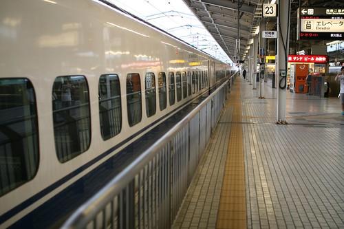 Japan 2008 Part 1 012.JPG