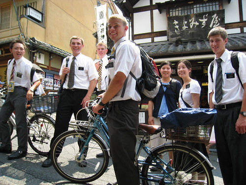 Asian Mormons 12