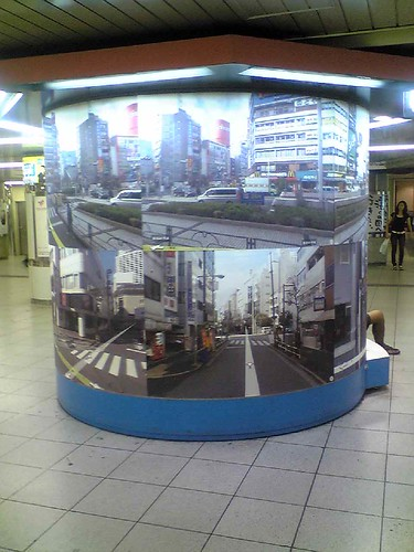 Google Street View Ad in Tokyo