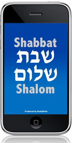 Shabbat שבת iPhone App
