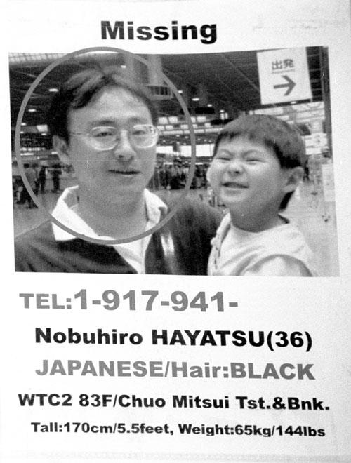 missing_31