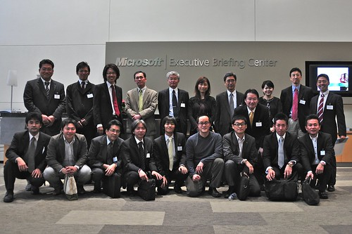 Me with the Delegation from Fukuoka, Japan at the EBC