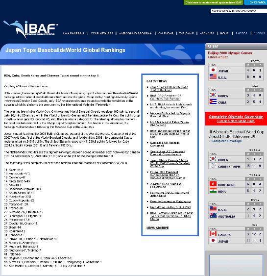 IBAF - News
