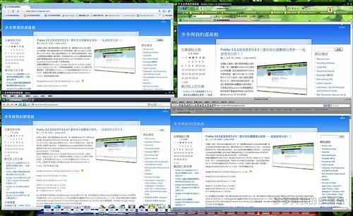 4view001.jpg