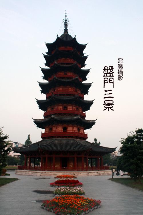 china__f20