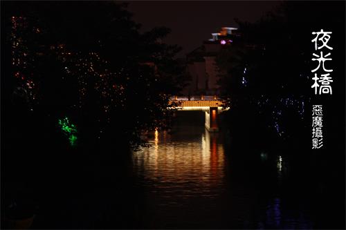 china_night_05