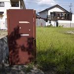 Mysterious door & Field