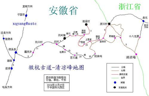 徽杭古道地图5