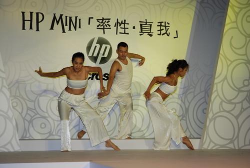 HP Mini 1000發表會_036.JPG