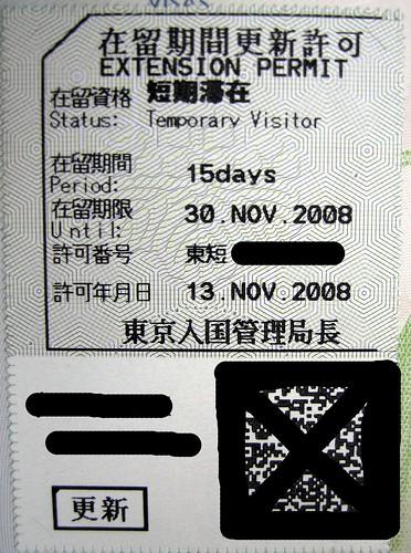 Visa nuevo