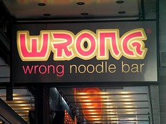 Wrong Noodle Bar (tm-tm) Tags: sign suomi finland helsinki europe signage
