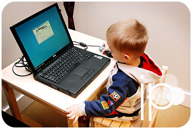computer ethan