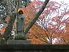 Kanpuku-ji Temple