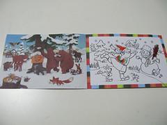 20081214-明信片1 (2)