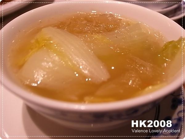 廣東茶居_菜膽雞煲翅